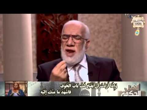 Omar Abdelkafy اهل الحكمة 20 عمر عبد الكافي- إذا أردت أن يفتح لك باب الرجاء و الخوف