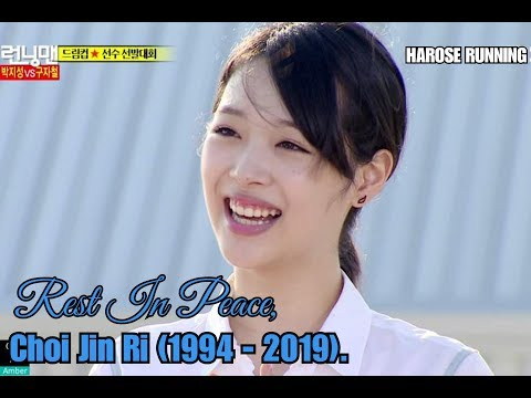 [Sulli Moments In Running Man] Wish You Are In Better Place, REST IN PEACE!