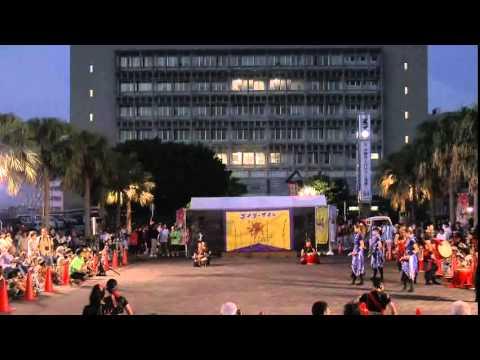 エイサーナイト2015/8/16(日)@沖縄市庁舎前線広場(前半)