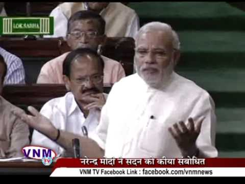 VNM HEADLINE   PM Narendra Modi Adresses Loksabha For The First Time 11 06 14