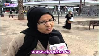 نسولو الناس: شكون هو القافز عند المغاربة ؟   نسولو الناس