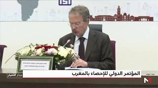 شاهد بالفيديو.. مراكش تحتضن المؤتمر الدولي الواحد والستين حول الإحصاء |