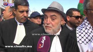 رجال القضاء حاضرون بقوة في مسيرة الأحد.. شوفو أشنو قالو لترامب حول القدس |
