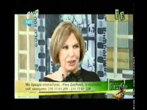 Radio Arvyla   Βοήθεια Μπήλιω Τσουκαλά σε σαρδαμ