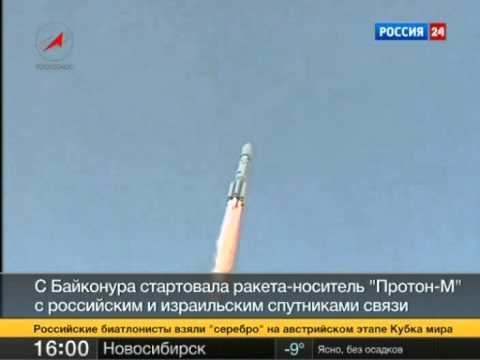 Amos 5 satellite launched into space