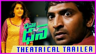 Dhana Dhan Movie Theatrical Trailer