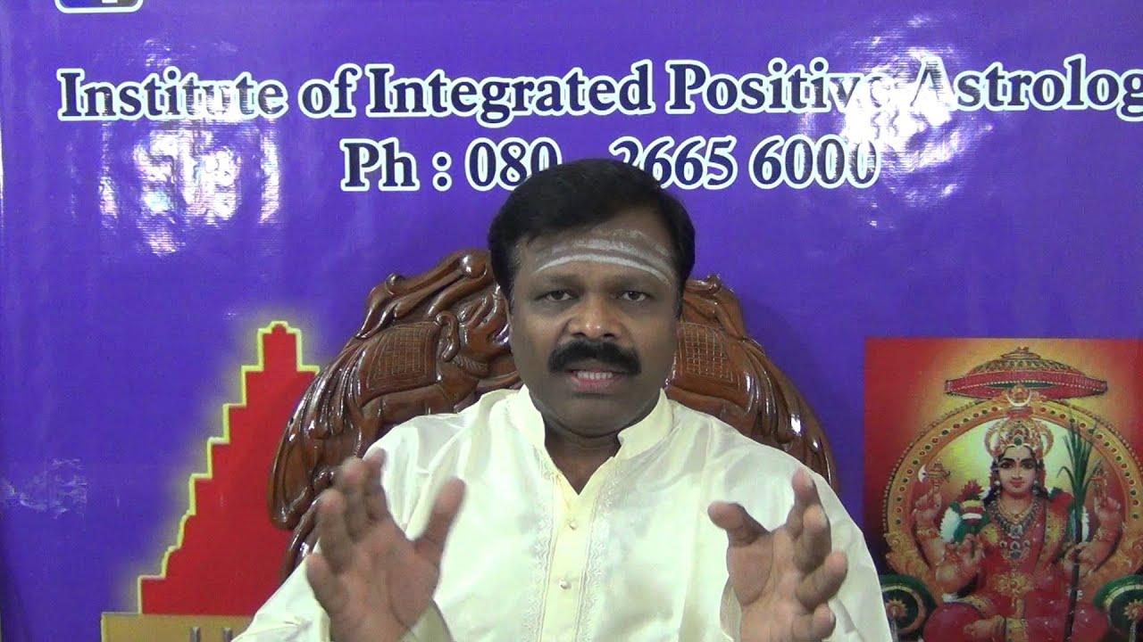 Guru Peyarchi Palangal Vruschika Rashi In Tamil Youtube Tula Rasi