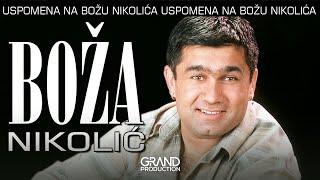 Boza Nikolic - Lazem sebe da mogu bez tebe - (Audio 2004)