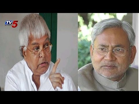Lalu Prasad Yadav sensational comments on Nitish Kumar resigns