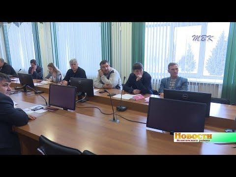 Контроль над ремонтом дорог обсудили главы сельсоветов Искитимского района