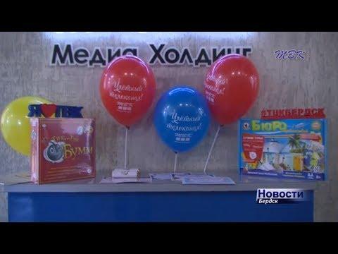 Вчера состоялась церемония награждения победителей конкурса, проведенного в соц. сетях Телекомпанией ТВК совместно с партнерами
