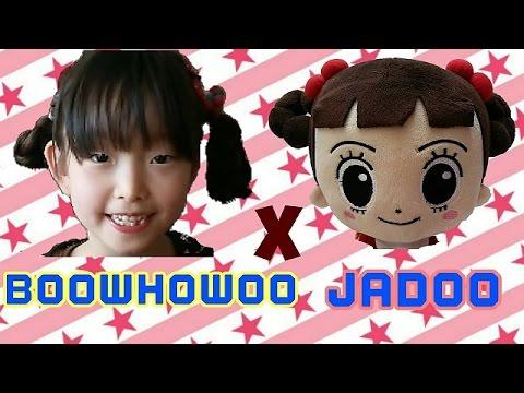 자두가 보내준 깜짝선물 / 哈囉! 小梅子 驚喜大禮 /a Surprise Gift from Jadoo : Haul TOY (ENG Sub)/サプライズギフト開封