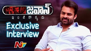 Sai Dharam Tej Exclusive Interview About Jawaan Movie