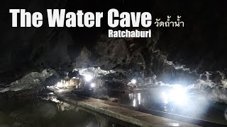 The Water Cave in Ratchaburi Province, Western Thailand