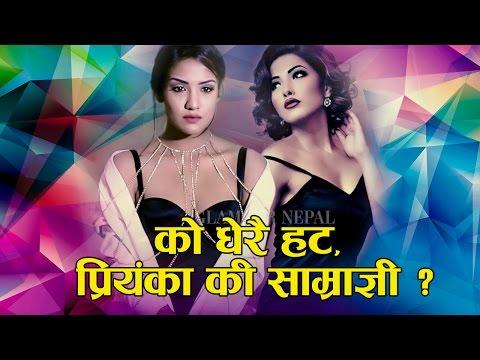 Priyanka Karki Samragyee Rajyalakshmi Shah | Glamour Nepal