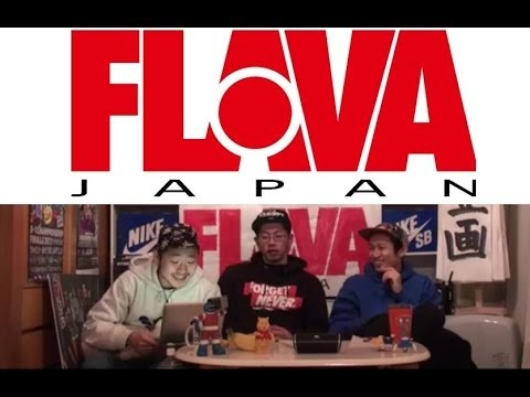 【FLAVA JAPAN TV】EP1 - BBOY DRAGON インタビュー!