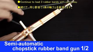 "Tutorial How To Make ""Semi Automatic Chopstick Rubber"