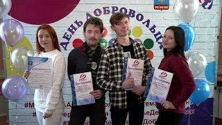 Артёмовские волонтёры получили заслуженные награды