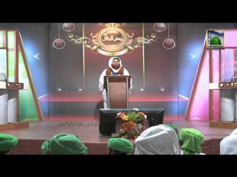 Zehni Azmaish Season 3 Ep#08 - Faisalabad Madani vs Karachi Ajmeri (Knockout Round)