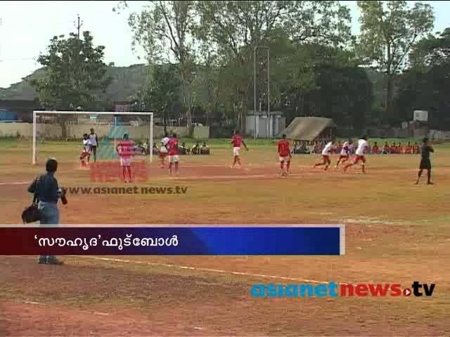 Police cup football :Kannur News: Chuttuvattom 3rd Sep 2013 ചുറ്റുവട്ടം