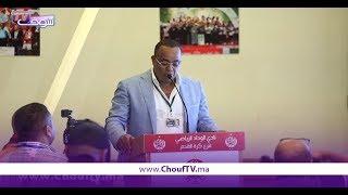 بالفيديو..كواليس إعادة انتخاب الناصري رئيسا للوداد لولاية ثــانية   |   خارج البلاطو