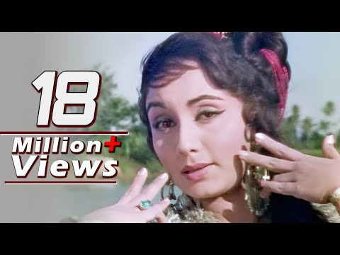 Aaja Aai Bahar - Sadhana, Lata Mangeshkar, Rajkumar Song