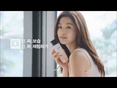 Hanyul Rice Essential Skin Softner with Jun Ji Hyun