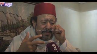 بالفيديو.. أنور الجندي يقدم العزاء في وفاة والده حسن الجندي ه للملك محمد السادس عبر شوف تيفي |