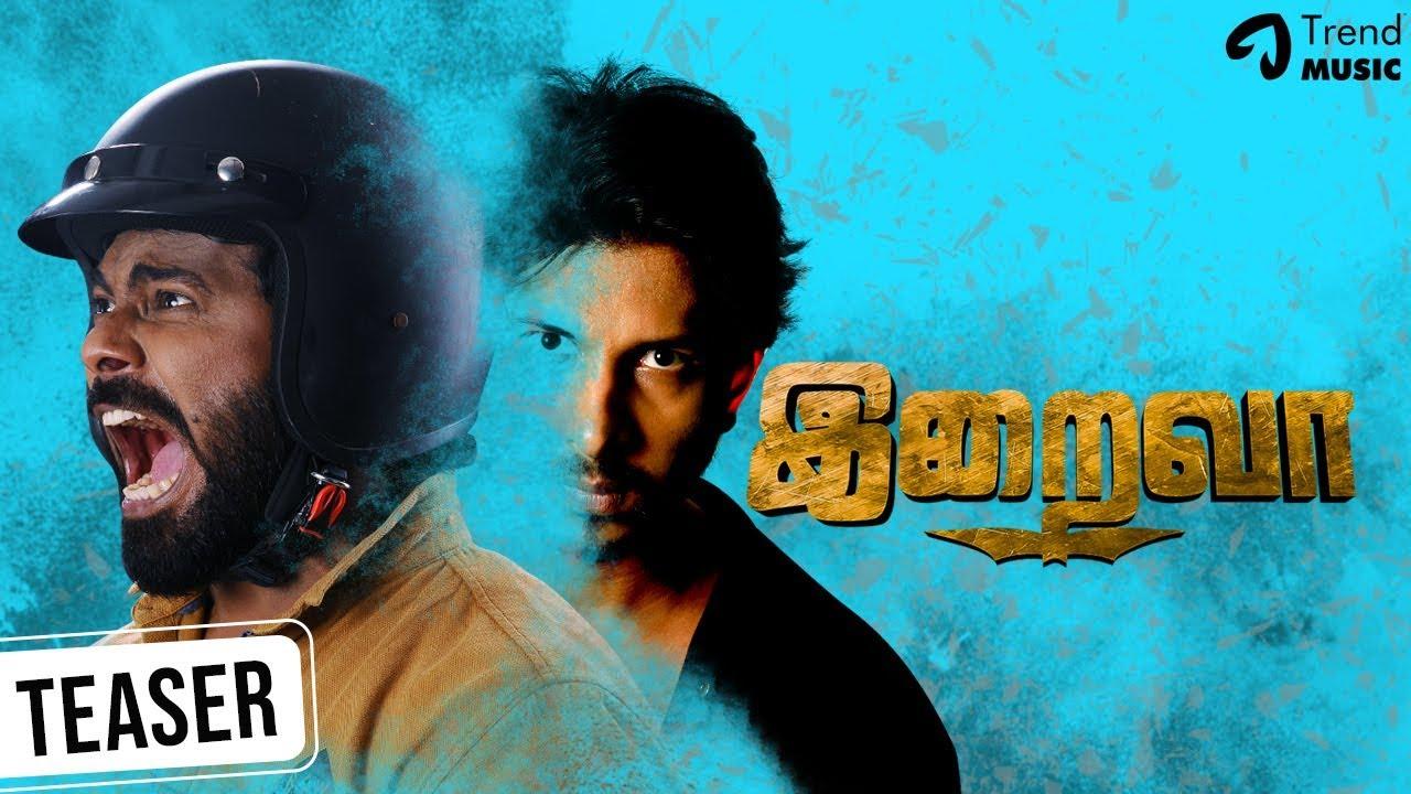 Iraiva Tamil Movie | Official Teaser | Dinesh Karthick | Arunagiri | Jaikrishna | Trend Music