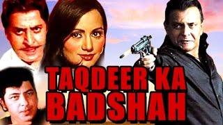 Taqdeer Ka Badshah - HD Movie