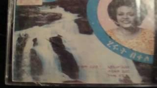 "Hirut Bekele - Demam Konjo ""ደማም ቆንጆ"" (Amharic)"