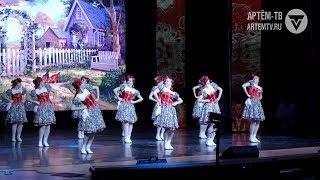 Праздник танца, в честь Дня народного единства, прошел в Артёме