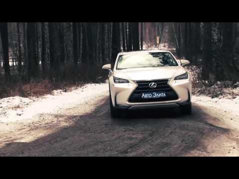 АвтоЭлита. Тест-драйв Lexus NX. Программа от 31.10.2015