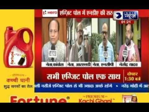Exit polls show Narendra Modi-led NDA