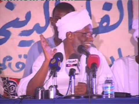 Dr Hassan el-Turabi: Renewal of Islamic Religious Thought 2006 (1 of 3