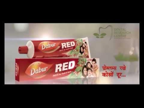 Sexy Dabur Red Paste SMS Film_1_Hindi