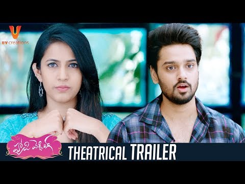 Happy Wedding Theatrical Trailer