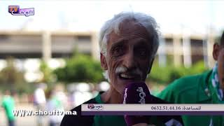 من أمام دونور..الطفلة الرجاوية شيماء تشجع الفريق الأخضر وتناشد الجماهير لمساعدتها في العلاج | حالة خاصة