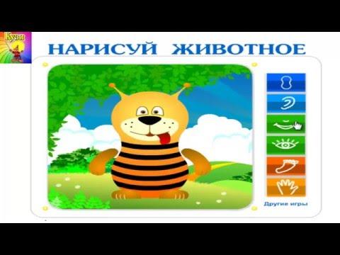 Нарисуй пчелку Видео для детей
