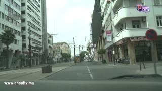 بالفيديو..شاهد شوارع البيضاء يوم عيد الفطر   |   خارج البلاطو