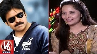 Anasuya cites the reason of her refusal in Pawan Kalyan's   Movie-Exclusive