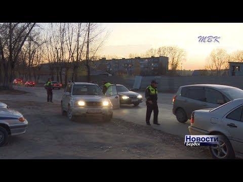5 экипажей ДПС ГИБДД в Бердске провели рейд «Нетрезвый водитель»