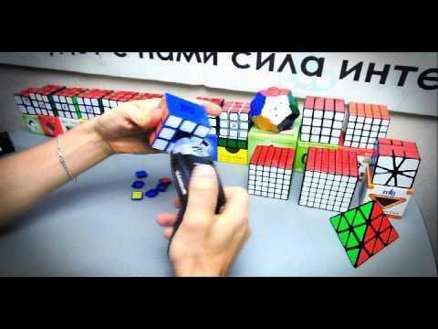Как настроить кубик Рубика