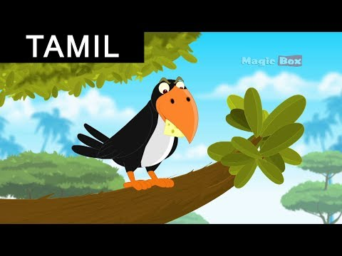 Fox and the crow - Animated cartoon story Tamil