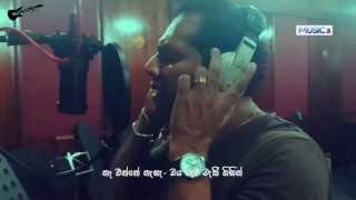 Sitha Handawala - Making Of Audio - Sajjad Hassan, Dayasiri Jayasekara