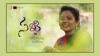 Sakhi Telugu Short Film 2016