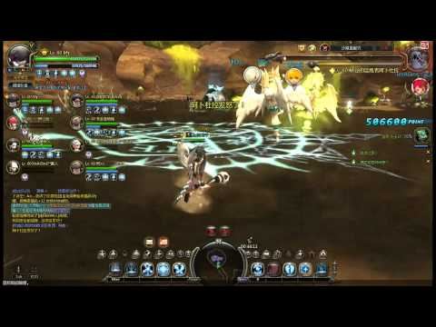 Desert Dragon Nest - Mushroom Rock Canyon: How to Tank Poison Wall