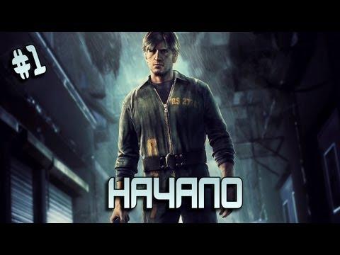 Летсплейчик - Silent Hill: Downpour (1 серия)