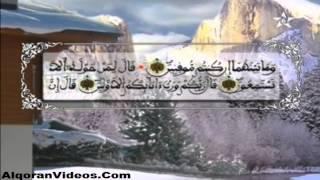 HD المصحف المرتل الحزب 37 للمقرئ محمد إراوي