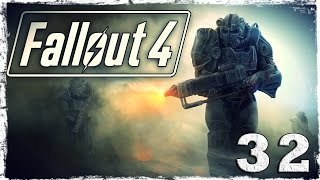 Fallout 4. #32: Ограбление банка.